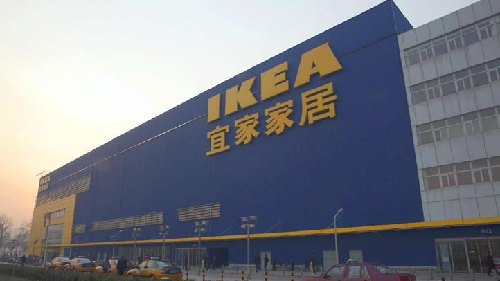 INTER IKEA MALL