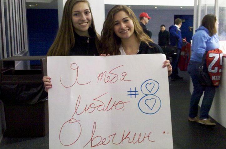 Danielle Colassard and Mia Becker We Love Ovechkin