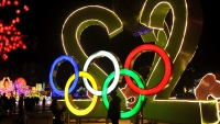 Tokyo Olympics Bring New Sports and Changes to Previous Events