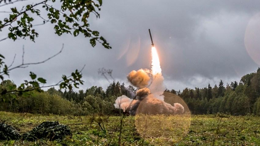 US Russia Arms Treaty