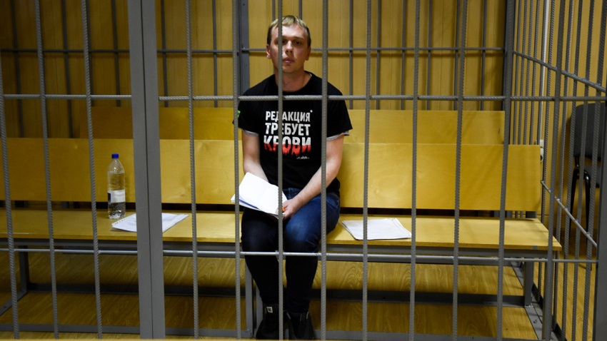 Russia Journalist Detained