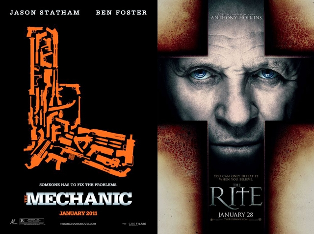 mechanic-rite-split
