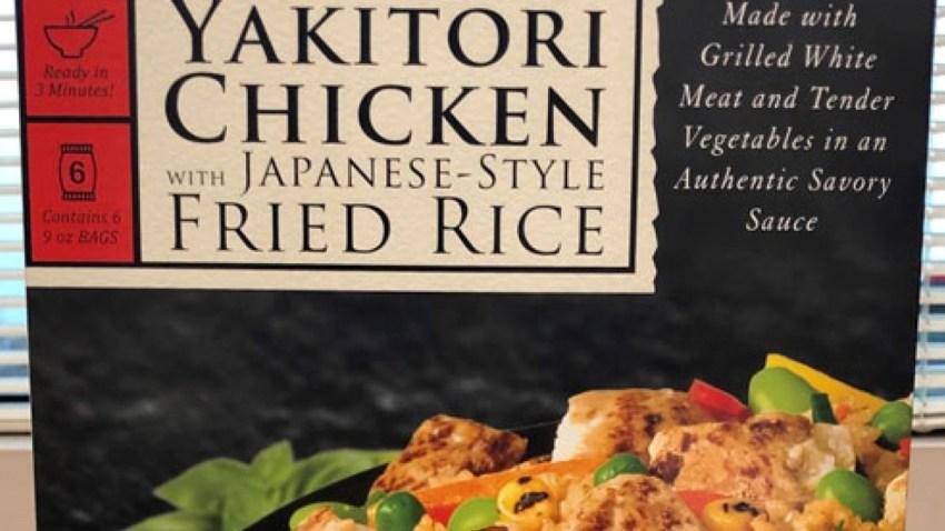 Fried Rice Recall