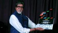 Bollywood's Amitabh Bachchan, 3 Family Members Test Positive