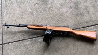 The rifle D.C. police say a man was armed with when he was shot and killed by an officer.