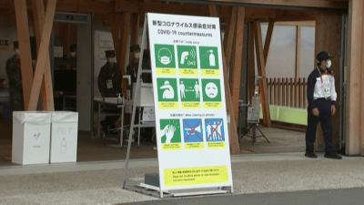 Over 624K Coronavirus Tests Conducted for Athletes, Workers During Tokyo Olympics
