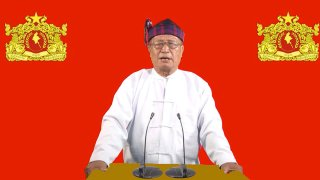 Myanmar Resistance