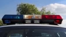 4 Pedestrians Hurt in Falls Church Parking Lot Crash: Police