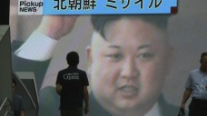 ICBM Fired by NKorea Lands Off Japan Coast: Officials