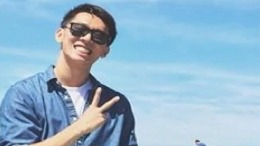 Bizarre Details Discovered in Murder of GMU Student