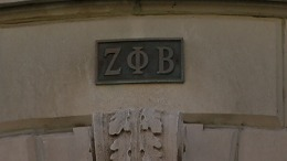 Hazing Charges for U.Md. Sorority Sisters