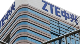 Congress Strips ZTE Penalty Provision From Defense Bill