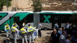 3 Dead, More Than a Dozen Injured in Israel Violence