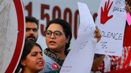 Pakistan Police Investigate Alleged 'Honor Killing'
