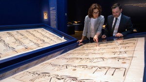 Smithsonian Gallery Displays Giant Pages From Ancient Quran