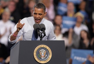 "Obama On NHL Lockout: ""Get This Done"""