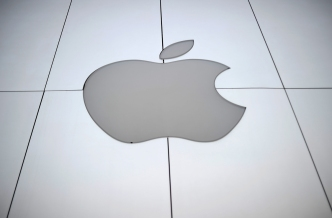 Apple Says Service Back After App Store Problem