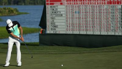 Quicken Loans National: What to Know If You Go