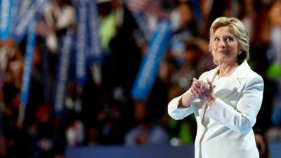 Hillary Clinton to Speak at NABJ-NAHJ Convention