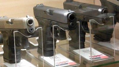 Court Upholds Md. Handgun Permit Law