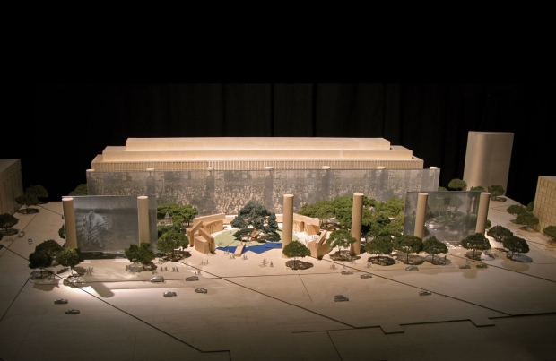 Gehry-Designed Eisenhower Memorial Unveiled