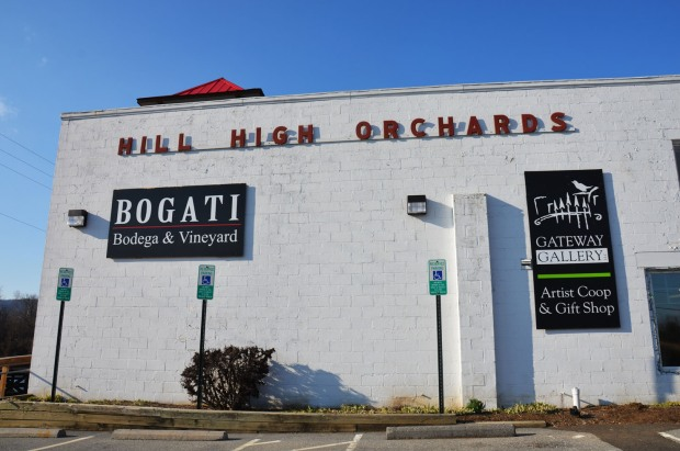 Wine Wednesday: Bogati Vineyards