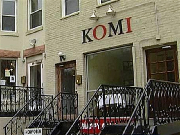 [DC] Extension of Alcohol Moratorium on 17th Expected