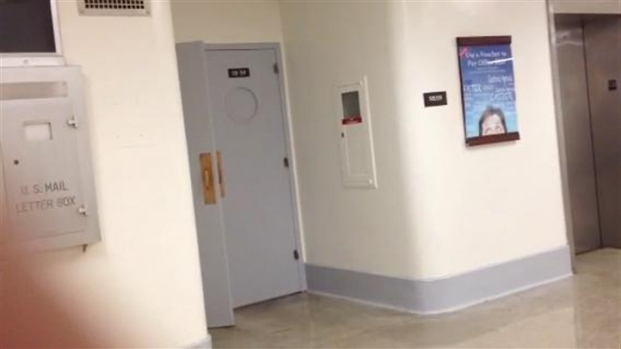 [DC] RAW VIDEO: House Member Walking in to Gym