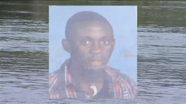 [DC] Search for Missing Swimmer Called Off