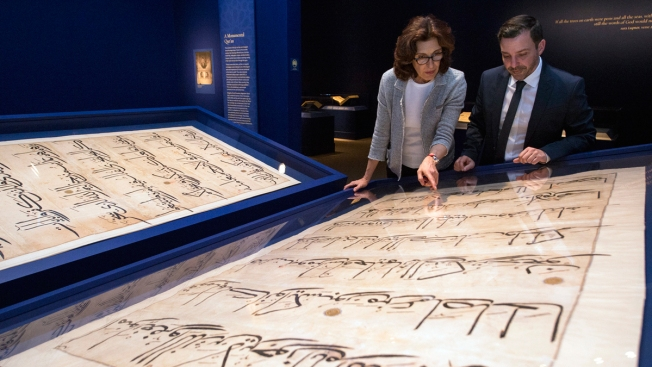 Giant Pages From Ancient Quran on Display in Smithsonian Gallery