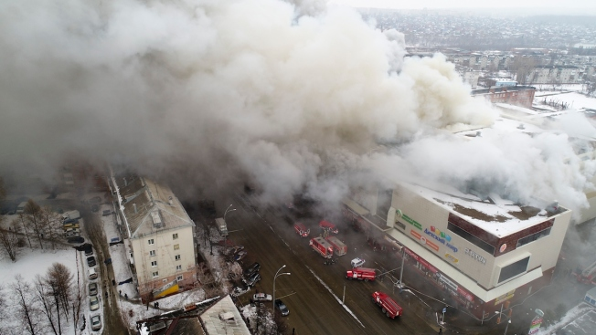 Russian Shopping Mall Fire Kills 64; No Alarms Reported