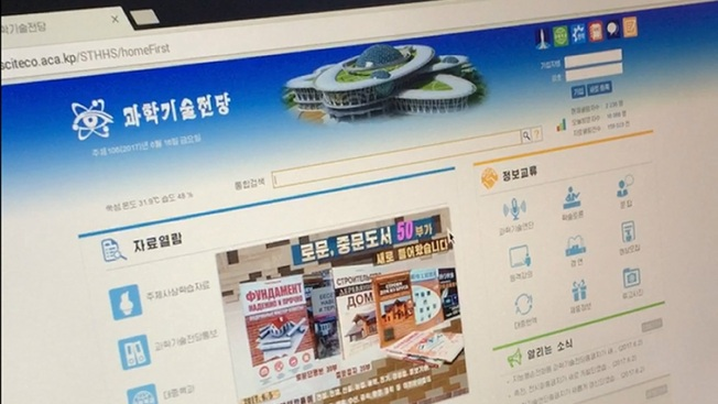 North Korea, Ever So Cautiously, Is Going Online