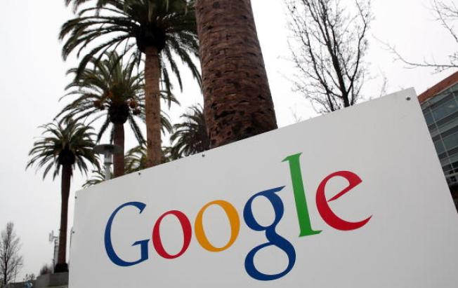 Virginia, Maryland, D.C. Receive Portion of Google Settlement