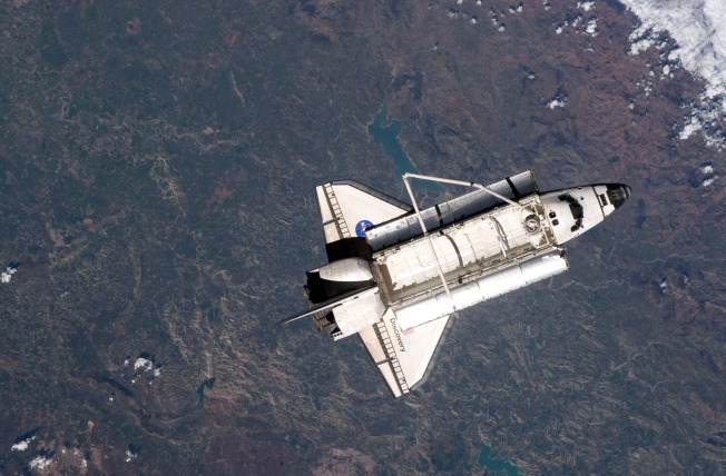 Udvar-Hazy Center Getting a 2nd Space Shuttle