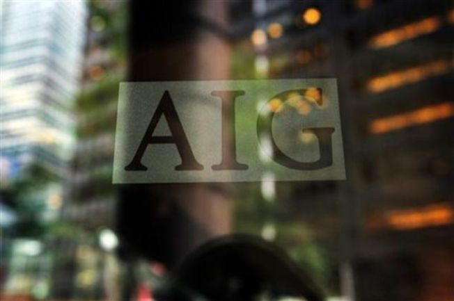 Bailed-Out AIG Still Giving Millions in Bonuses