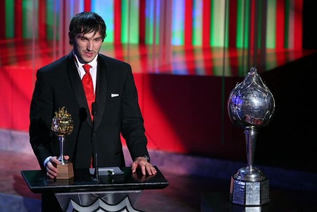 "GQ's ""50 Most Powerful in D.C."" List Has Ovechkin, No Obama"