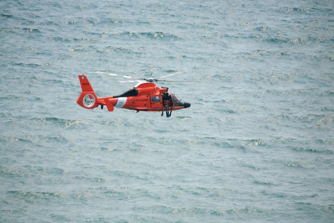Eastern Shore Search for Missing Boaters Suspended