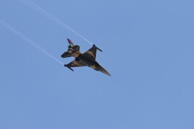 Flight to Dulles Gets Emergency Jet Escort
