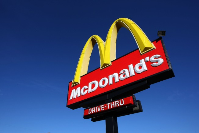 Kidnapping Attempt at McDonald's in Silver Spring