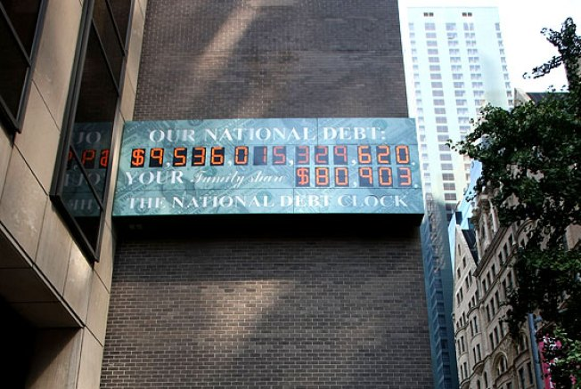National-Debt Clock Maxed Out