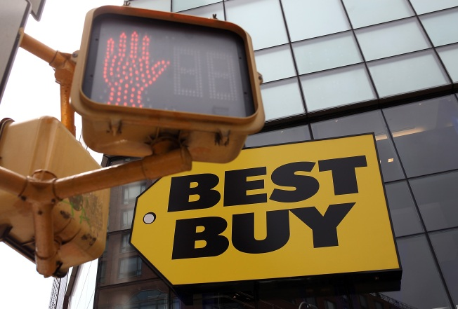 Best Buy in Columbia Heights to Close?