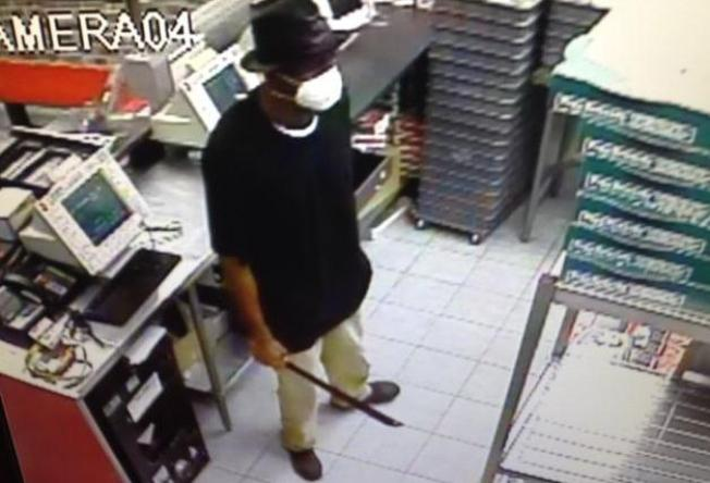 Machete-Wielding Man Wanted in Maryland Robberies