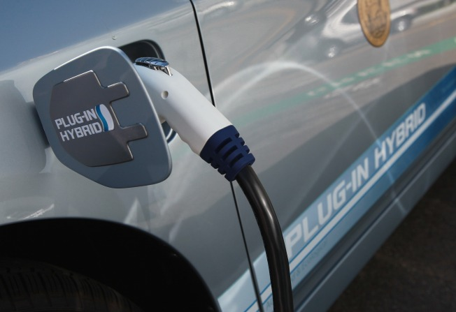 District's First Car Charging Station Opens