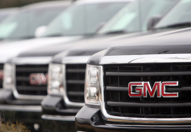 GM to Offer Buyouts to All Hourly Employees