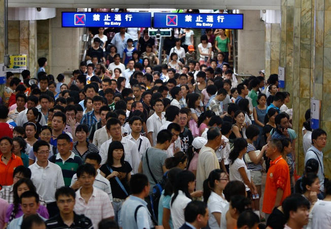 Beijing Subway Better Than Metro?