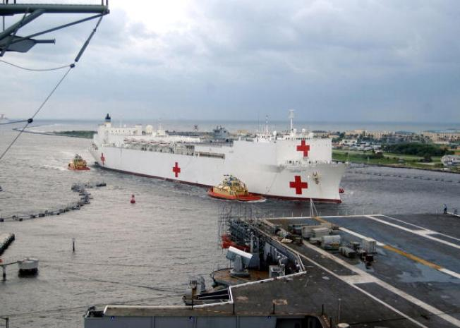 USNS Comfort Arrives In Haiti
