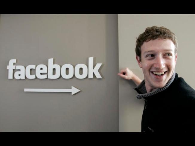 Facebook Status: These New Digs Are Sweet!