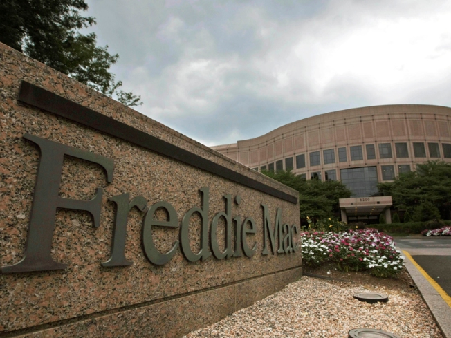 Freddie Mac Posts Loss, Sees Need for State Funds