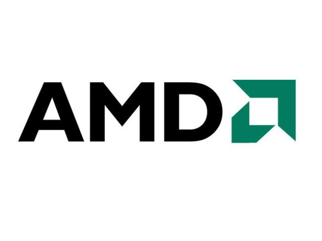 Microchip Maker AMD Plans Major Layoffs