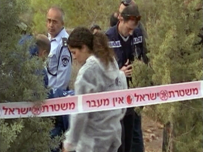 Slain American in Israel Has NoVa Ties